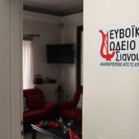 photo-xorou (4)